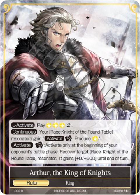 Force Of Will Knights Of The Round Table.Arthur The King Of Knights 1 002r Fowdb Force Of Will