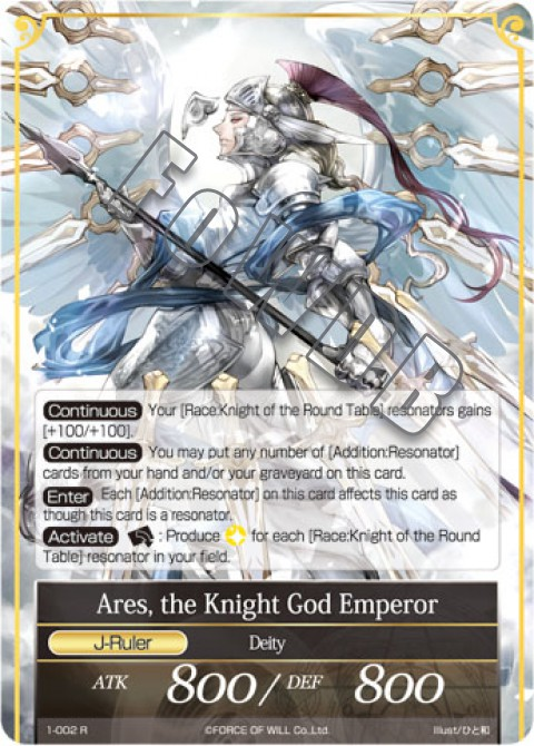 Ares, the Knight God Emperor