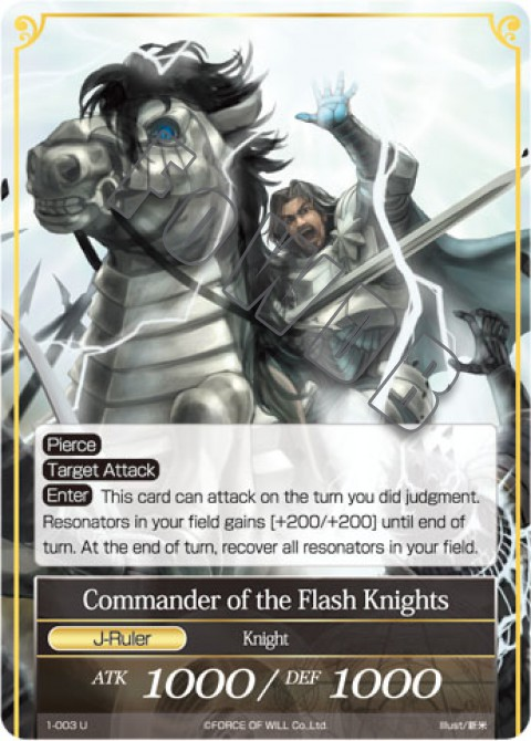 Commander of the Flash Knights (J)
