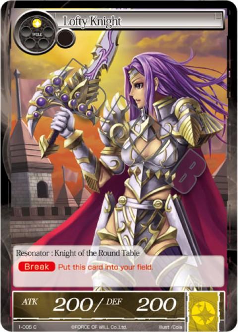 Lofty Knight