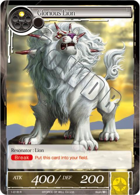 Glorious Lion