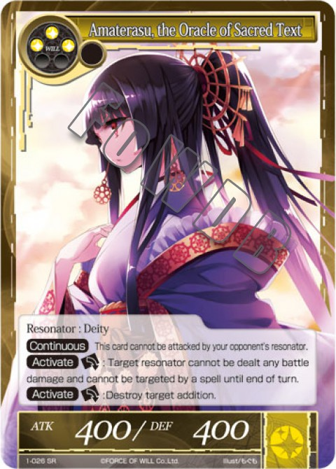 Amaterasu, the Oracle of Sacred Text