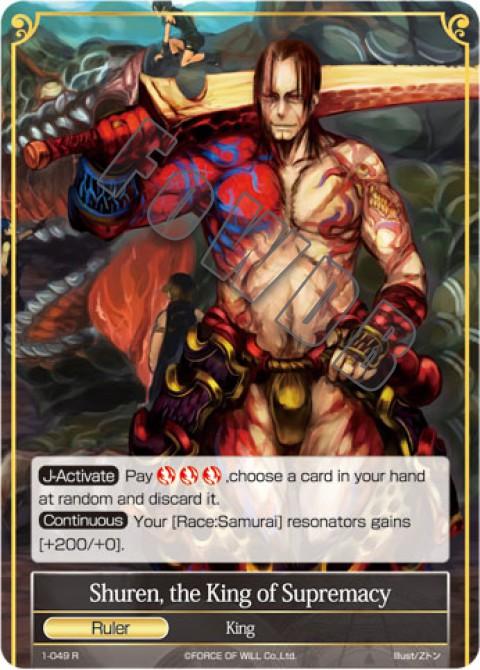 Shuren, the King of Supremacy