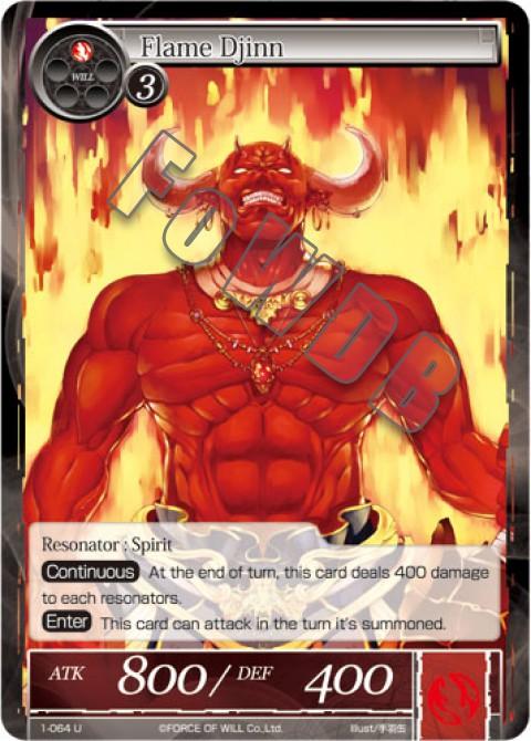 Flame Djinn