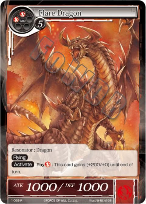 Flare Dragon
