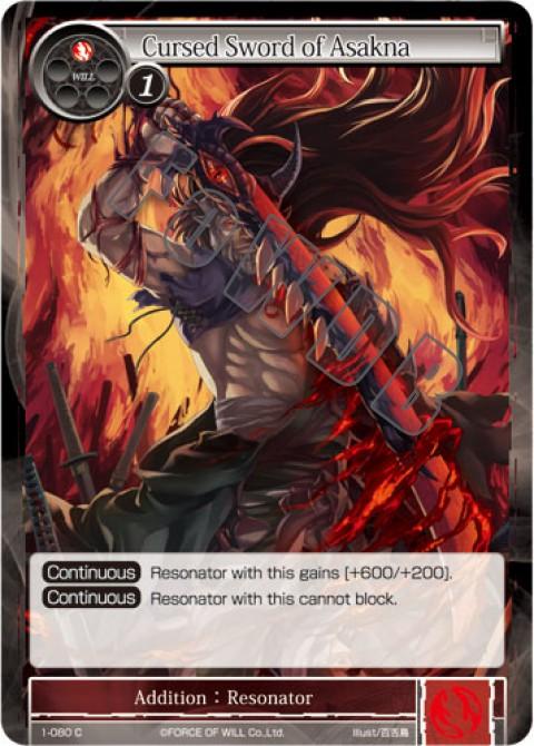 Cursed Sword of Asakna