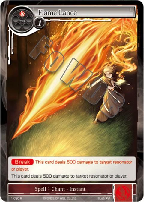 Flame Lance