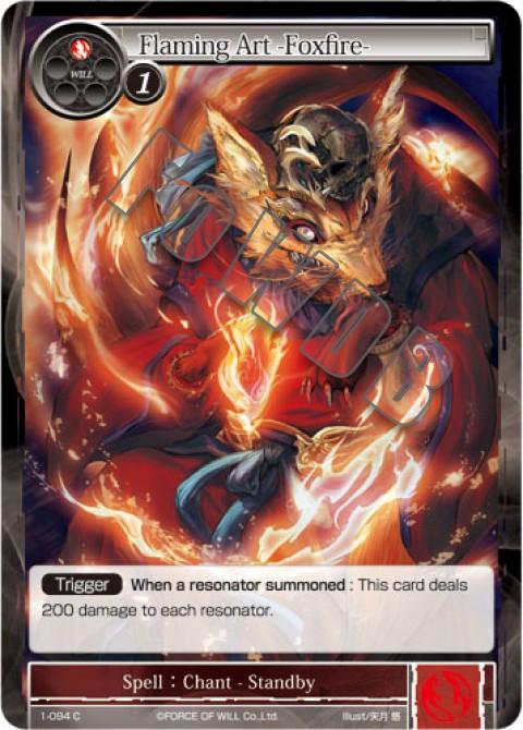 Flaming Art -Foxfire-