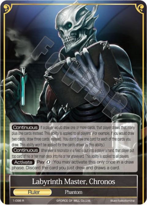 Labyrinth Master, Chronos