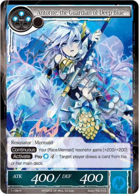 Antorite, the Guardian of Deep Blue