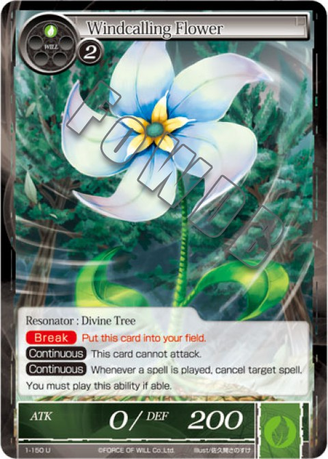 Windcalling Flower