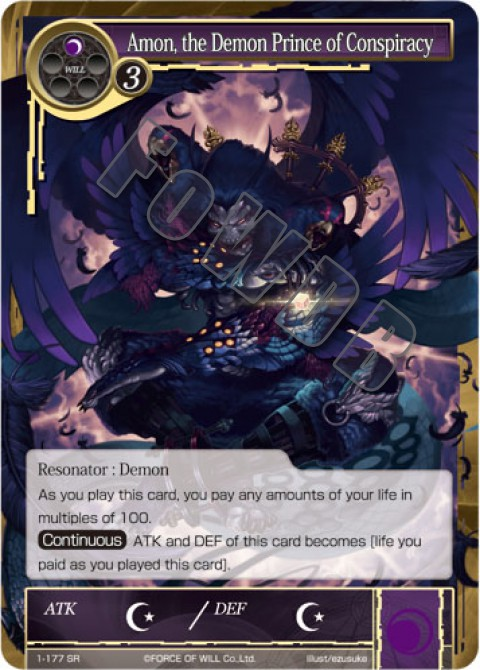 Amon, the Demon Prince of Conspiracy