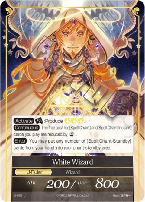 White Wizard (J)