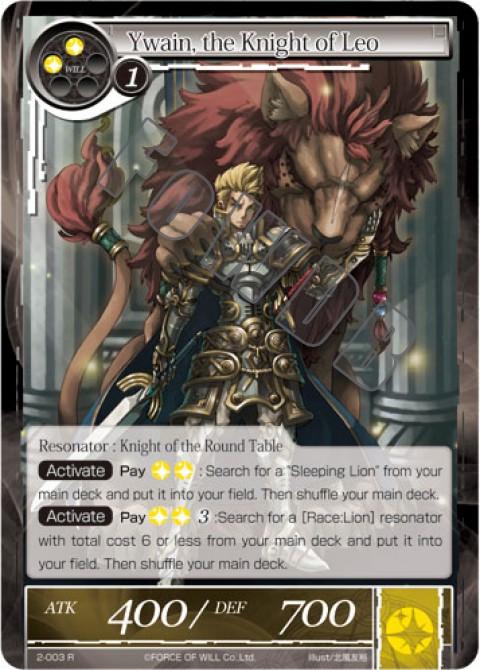 Ywain, the Knight of Leo