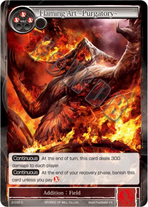 Flaming Art -Purgatory-