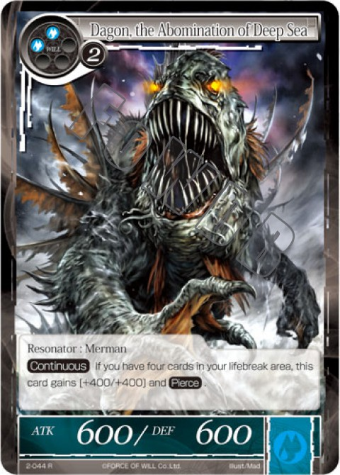 Dagon, the Abomination of the Deep Sea