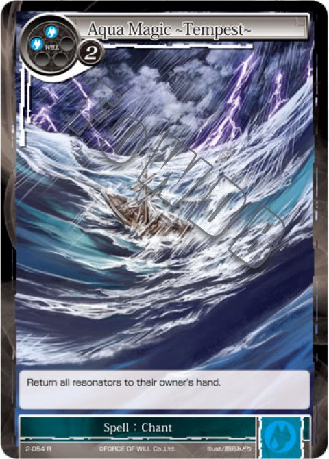 Aqua Magic -Tempest-