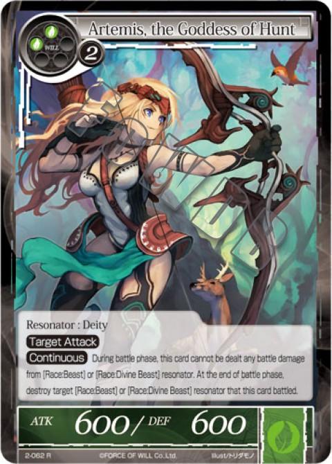 Artemis, the Goddess of Hunt