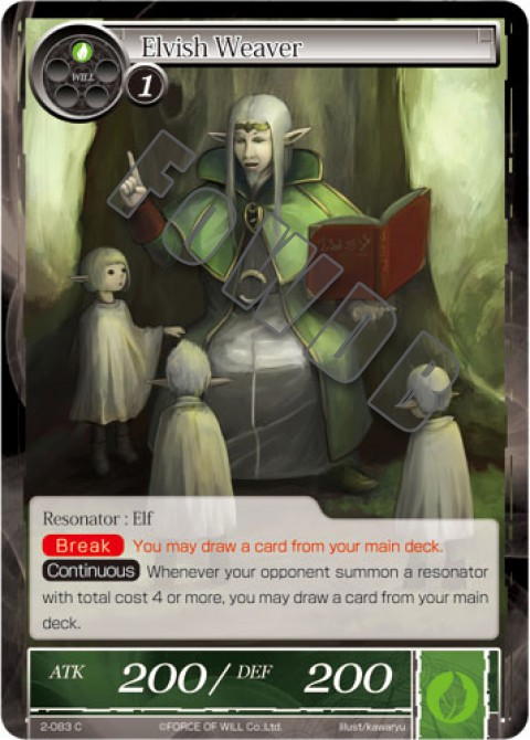 Elvish Weaver