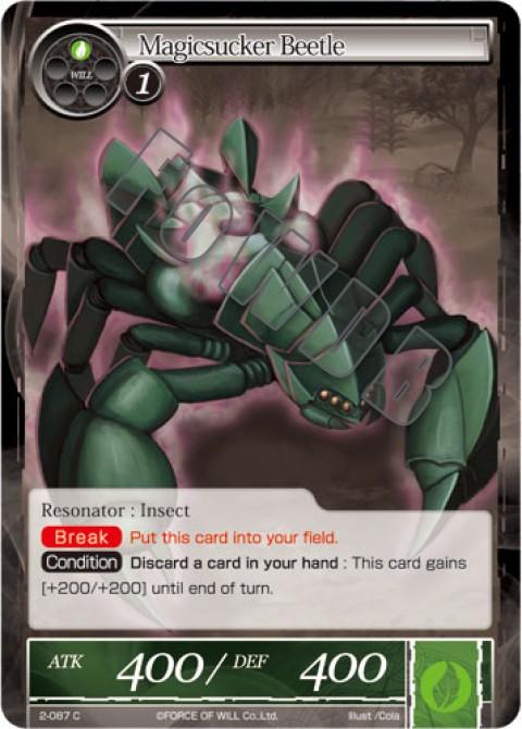 Magicsucker Beetle