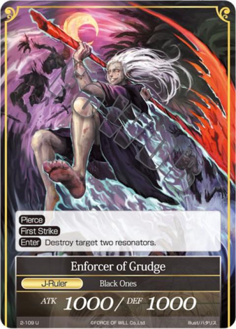 Enforcer of Grudge (J)