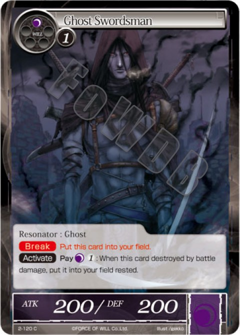 Ghost Swordsman