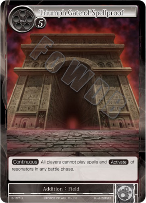 Triumph Gate of Spellproof