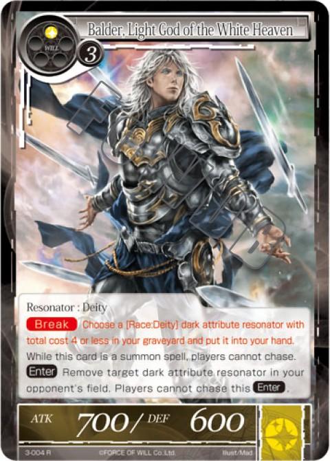Balder, Light God of the White Heaven
