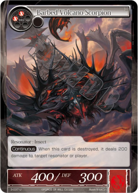 Barbed Volcano Scorpion