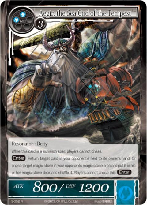 Aegir, the Sea God of the Tempest
