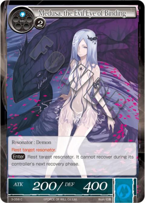 Medusa, the Evil Eye of Binding