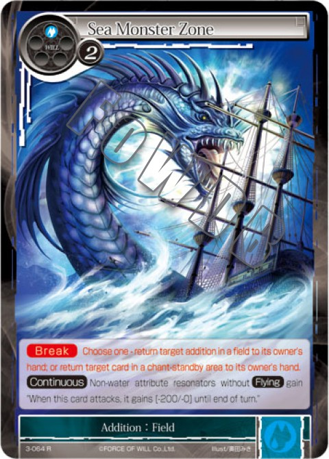 Sea Monster Zone