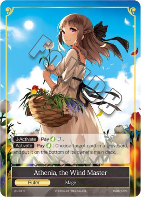 Athenia, the Wind Master