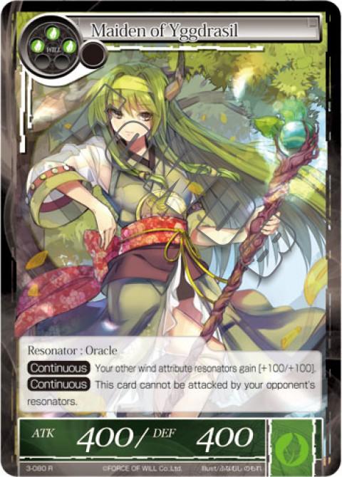 Maiden of Yggdrasil