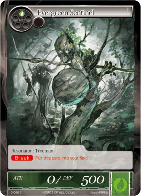 Evergreen Sentinel