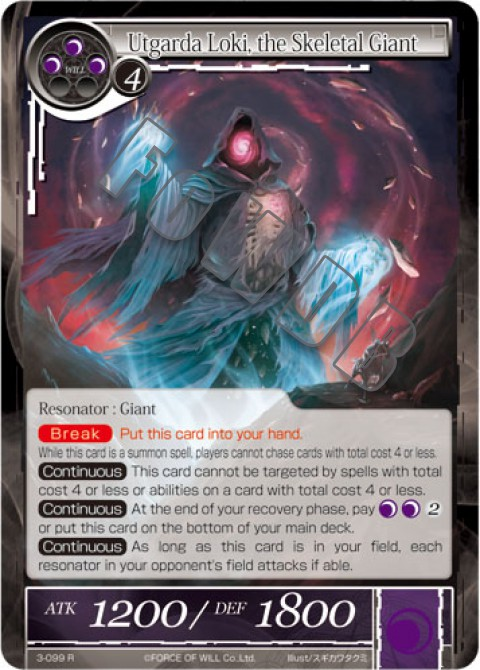 Utgarda Loki, the Skeletal Giant