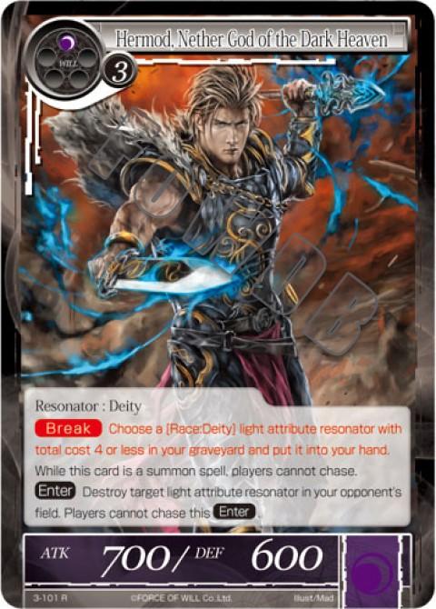Hermod, Nether God of the Dark Heaven