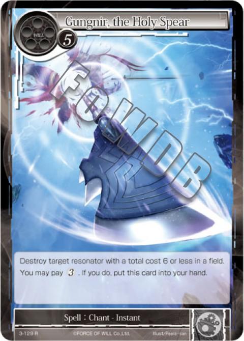 Gungnir, the Holy Spear