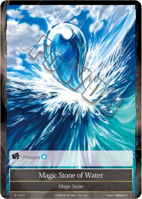 Magic Stone of Water
