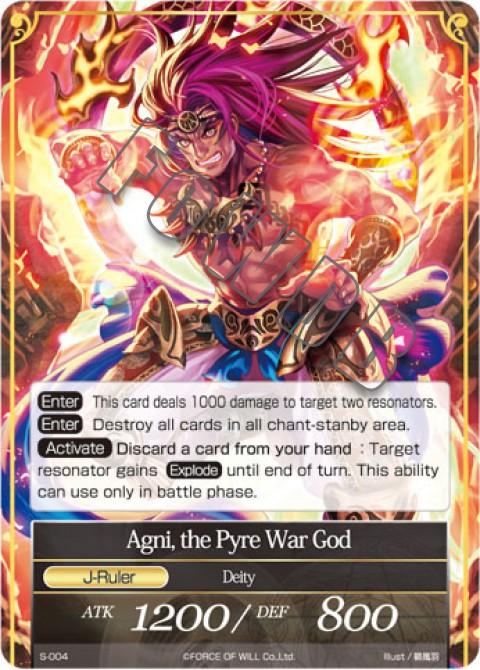 Agni, the Pyre War God
