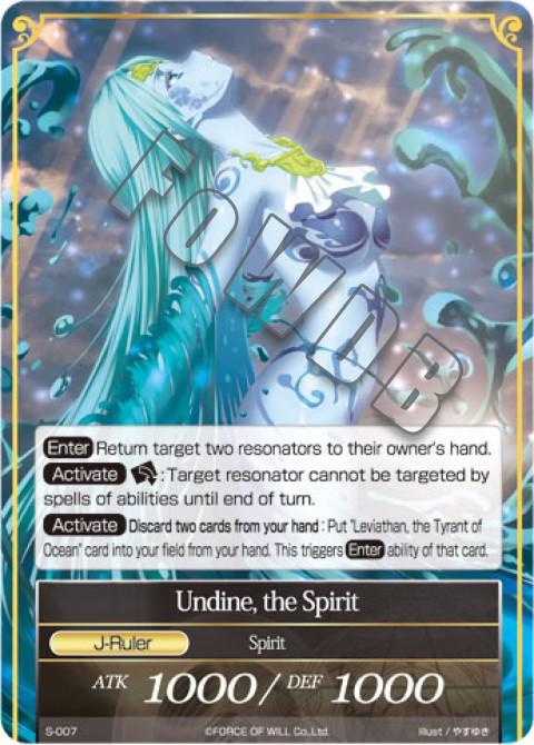 Undine, the Spirit