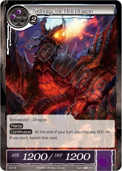 Nidhogg, the Hell Dragon