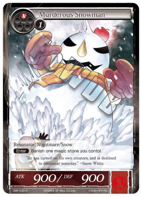 Murderous Snowman