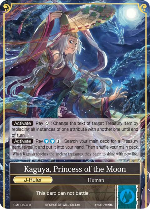 Kaguya, Princess of the Moon