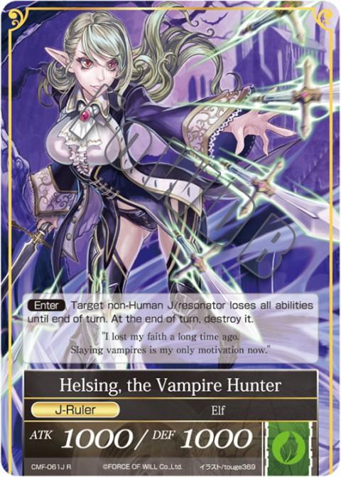 Helsing, the Vampire Hunter