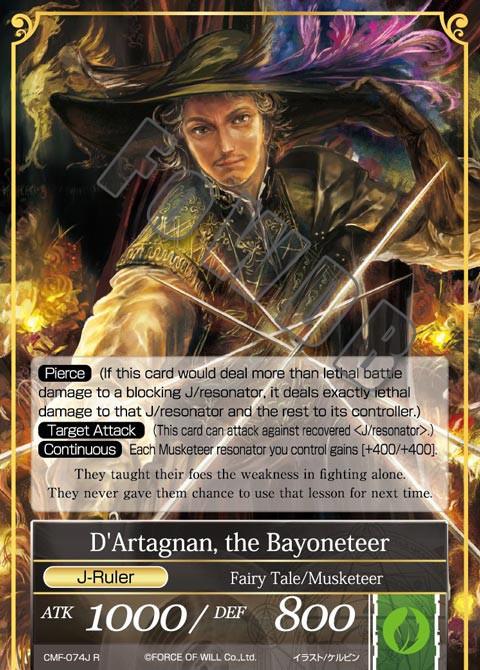 D'Artagnan, the Bayoneteer