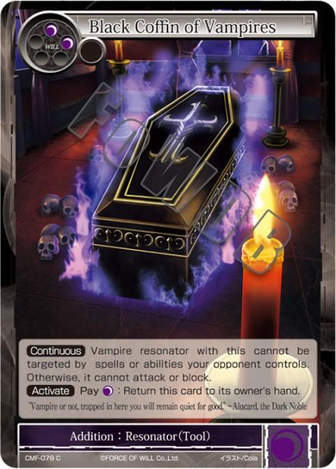 Black Coffin of Vampires