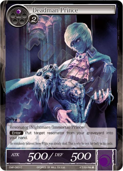Deadman Prince