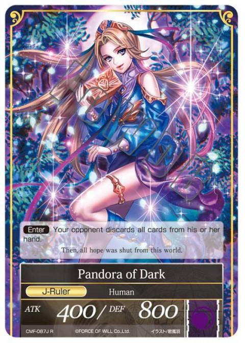 Pandora of Dark