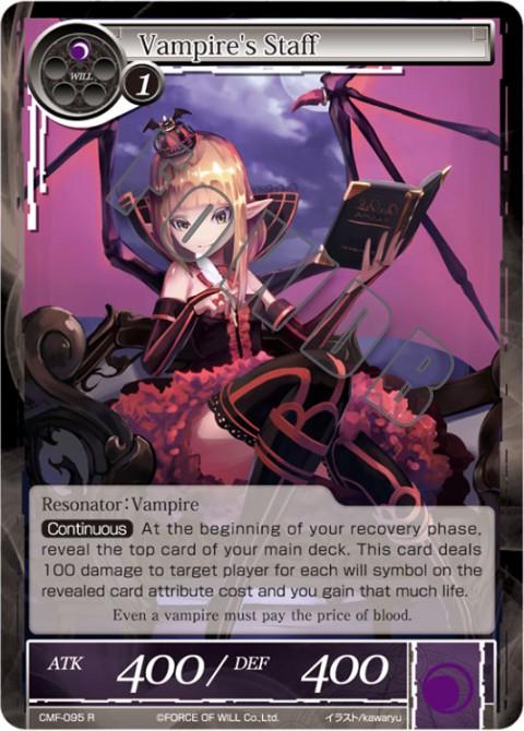 Vampire's Staff